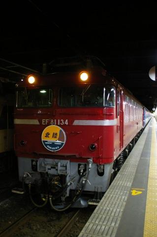 IMGP9357